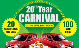 SAFEXPRESS INTRODUCES 20TH YEAR CARNIVAL OFFER